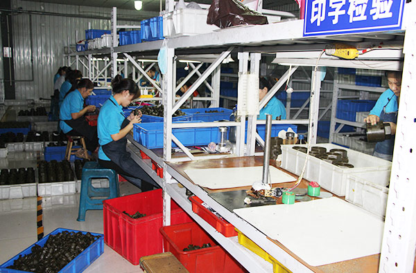 Cangzhou Cencho Tech Solution Factory